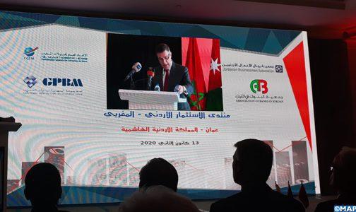 Ouverture à Amman du Forum d'investissement Maroc-Jordanie