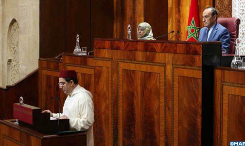 L'essentiel de l'exposé de M. Bourita concernant les projets de loi établissant la compétence juridique du Royaume sur son domaine maritime