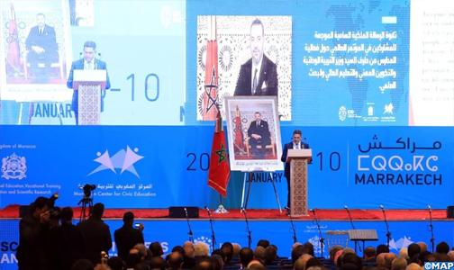 Ouverture à Marrakech du 33è Congrès International pour l'efficacité et l'amélioration de l'école