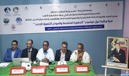 Dakhla: Colloque national sur la régionalisation avancée et le nouveau modèle de développement