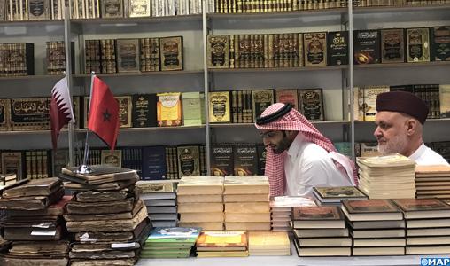 Salon du Livre de Doha : 11 maisons d'édition marocaines à la 30è édition avec plus de 2 mille titres