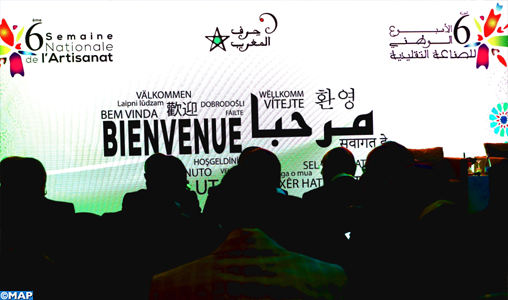 La SNA, un rendez-vous de partage d'expertises entre les artisans du monde
