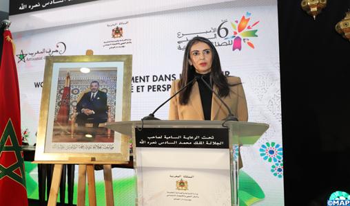SNA: Mme Fettah Alaoui appelle à faire du secteur de l'artisanat une source de revenu pérenne pour les jeunes