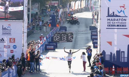 L'édition 2020 du Marathon de Santiago du Chili se tiendra le 17 mai