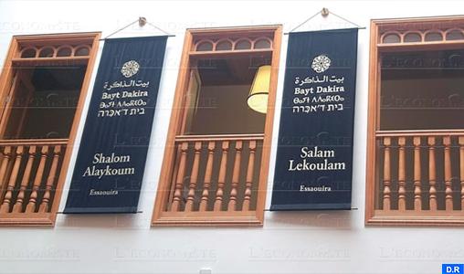 """«Bayt Dakira» d'Essaouira, une consécration de """"l'exception marocaine"""" dans le domaine du dialogue interreligieux (Mme Lamghari)"""