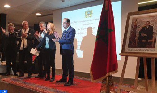Présentation à Marseille du livre « Mohammed VI ou la monarchie visionnaire »