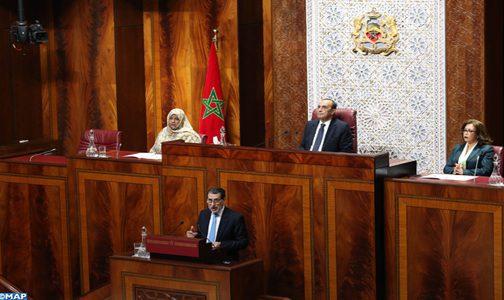 Le Maroc devient de moins en moins dépendant de la pluviométrie