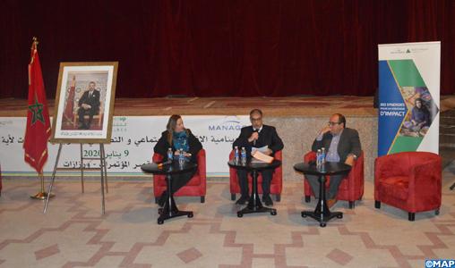 La dynamique de l'économie sociale et solidaire en débats à Ouarzazate