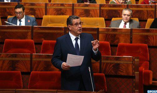 Chambre des représentants: Principaux points de l'intervention de M. Akhannouch