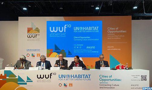 Abu Dhabi: Mme Bouchareb présente l'expérience du Maroc dans la valorisation du patrimoine culturel des villes
