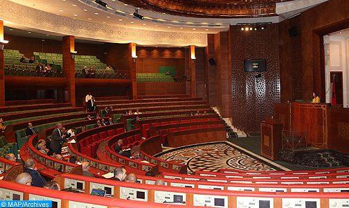 Chambre des conseillers: Clôture mardi de la session d'octobre de l'année législative 2019-2020