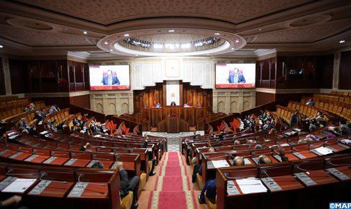 """La Chambre des représentants souligne la position """"ferme, franche et responsable"""" du Maroc sur la question palestinienne"""