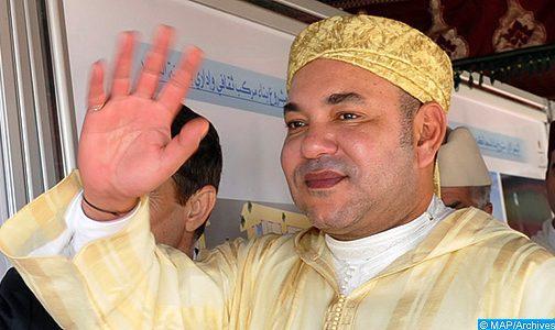 Région Souss-Massa : SM le Roi donne une forte impulsion aux programmes de l'INDH, accordant la priorité aux jeunes