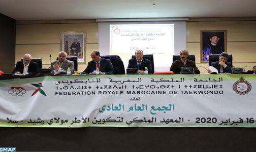 AGO de la FRMT: Adoption des rapports moral et financier au titre de la saison 2018-2019