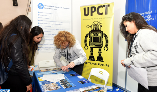 La 4ème édition du Salon des universités espagnoles fait escale à Casablanca