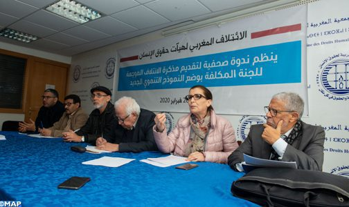 La CMIDH plaide pour un modèle de développement basé sur les valeurs universelles des droits de l'Homme