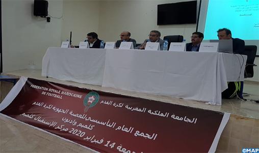 La Ligue de foot de la région de Guelmim-Oued Noun voit le jour