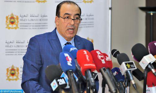 Adoption en Conseil de gouvernement d'un projet de décret relatif à l'organisation de l'EHTP