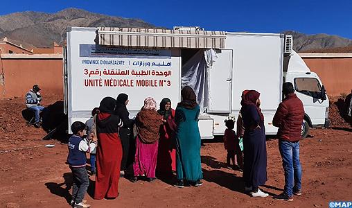 Province de Ouarzazate : 1.324 bénéficiaires d'une caravane médicale pluridisciplinaire
