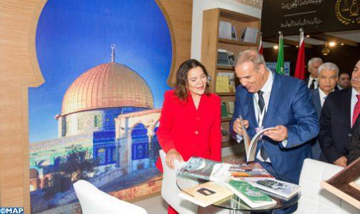SAR la Princesse Lalla Hasnaa préside à Casablanca l'ouverture de la 26-ème édition du Salon International de l'Édition et du Livre