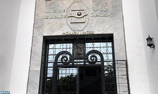 Covid-19: 50 nouveaux cas confirmés au Maroc, 275 au total (responsable)