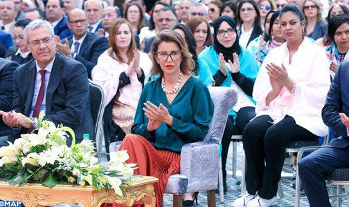 SAR la Princesse Lalla Meryem préside à Marrakech la cérémonie de célébration de la Journée Internationale de la Femme