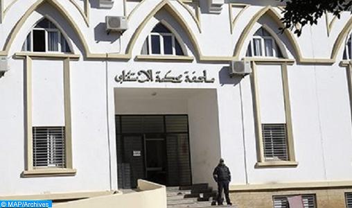 Marrakech : La Cour d'appel annonce une batterie de nouvelles mesures pour contenir la propagation du Covid-19