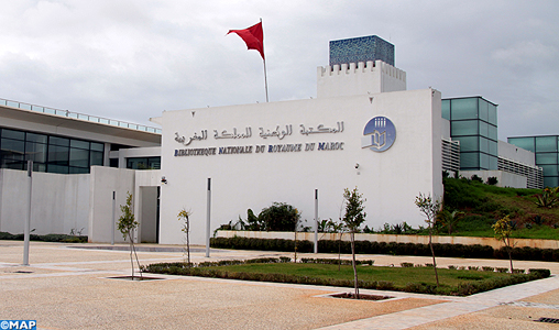 La BNRM rouvre ses portes aux chercheurs et étudiants-chercheurs à partir du 15 juillet