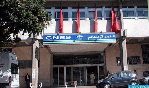 Tourisme/Covid-19: Prorogation au 24 septembre du délai de la demande de l'indemnité de juillet et août (CNSS)