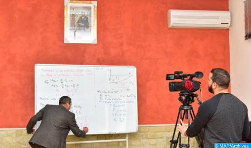 Post-coronavirus: Les cours à distance, un levier d'une éducation de qualité (experts)