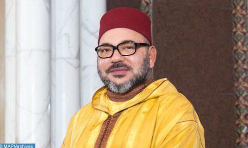 Aïd Al Fitr: SM le Roi reçoit un message de félicitations du Président des Philippines