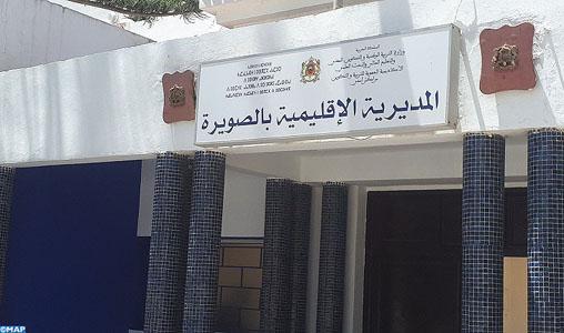 Essaouira : Rencontres à distance pour assurer la continuité des services d'information et d'aide à l'orientation scolaire