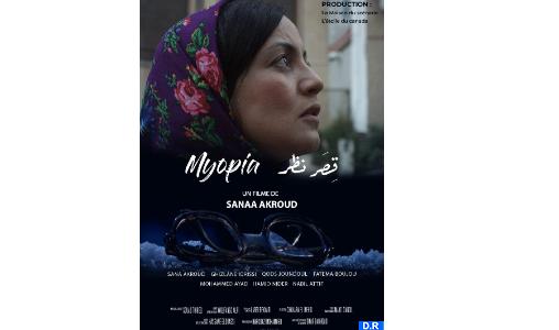 Sanaa Akroud primée au festival de Montréal: À Myopia, j'ai donné la parole à la femme (Entretien)