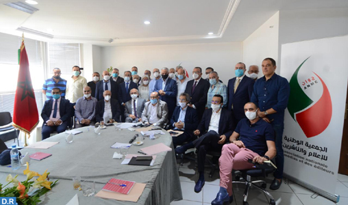 Casablanca: L'Association nationale des médias et des éditeurs voit le jour