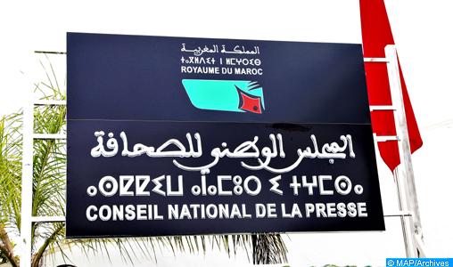 Covid 19: des pertes de plus de 240 MDH en 3 mois pour le secteur de la presse marocaine