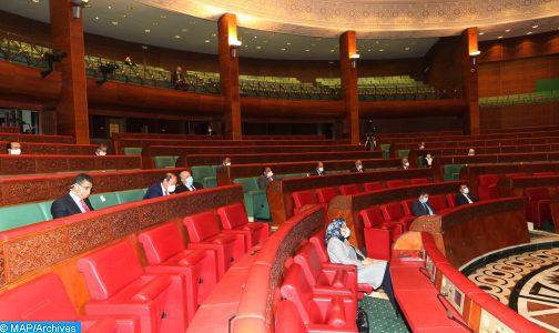 La Chambre des conseillers reprend ses activités selon les conditions et règlements habituels