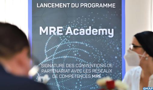 """Lancement à Rabat du programme """"MRE Academy"""""""