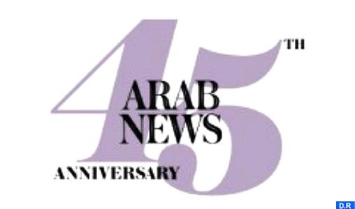 Arab News lance son édition française et nomme sa correspondante en chef à Paris