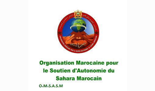 Les aides médicales, une autre déclinaison de la coopération sud-sud portée par le Maroc (ONG)