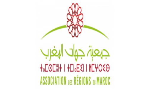Bac 2020: L'association des régions du Maroc fait don de plus de 560.000 masques de protection
