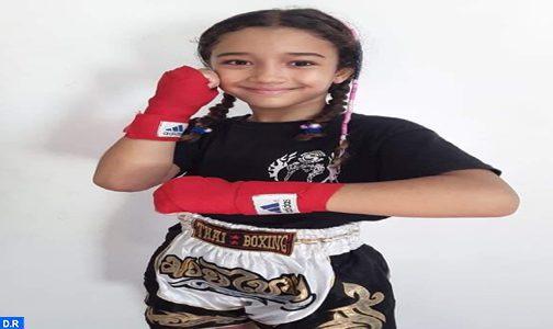 Championnat arabe virtuel de Shadow Kick-Boxing (Poucet): La Marocaine Maria Oudghiri remporte le titre