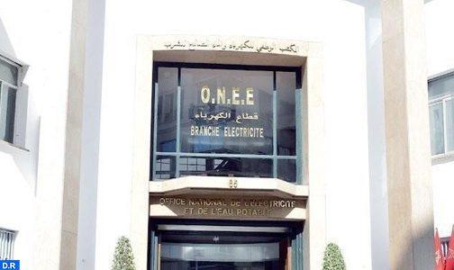 Alhodoud L'ONEE s'apprête à mettre en place une salle des marchés pour la gestion des risques (Communiqué)