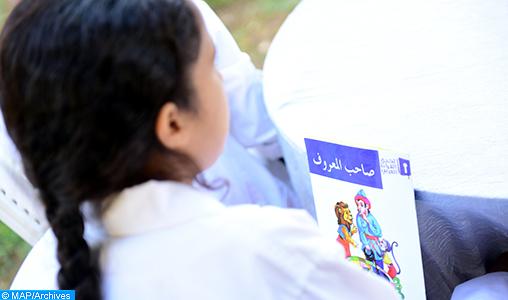Dakhla-Oued Eddahab: Distribution de cahiers de soutien pédagogique à plus de 12.800 élèves