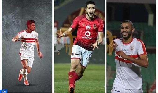 Quand les footballeurs marocains font le bonheur des clubs égyptiens