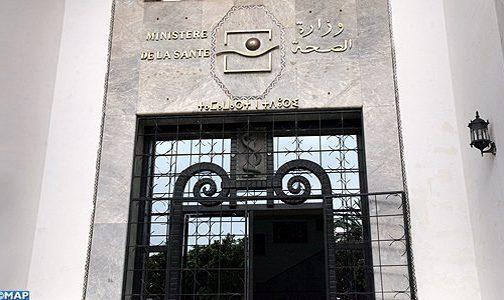 """Aucune source de contamination à l'unité de production de l'eau """"Sidi Hrazem"""" (Ministère)"""