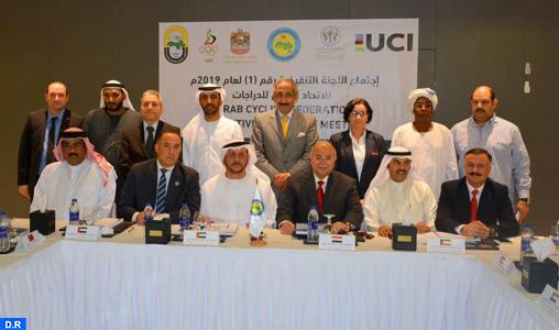 L'Union arabe de cyclisme scelle samedi le sort des compétitions