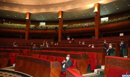 Alhodoud Chambre des conseillers : Adoption d'un projet de loi relatif à la Fondation des œuvres sociales des fonctionnaires et auxiliaires des collectivités territoriales
