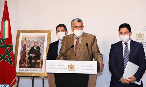 """M. Ramid appelle """"Amnesty"""" à s'abstenir des rapports hâtifs ignorant les acquis du Maroc"""