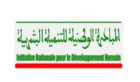 INDH : 62 projets approuvés en 2020 pour un montant de plus de 82 MDH dans la province d'Azilal