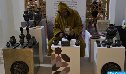 Inauguration du Complexe intégré de l'artisanat d'Ouezzane